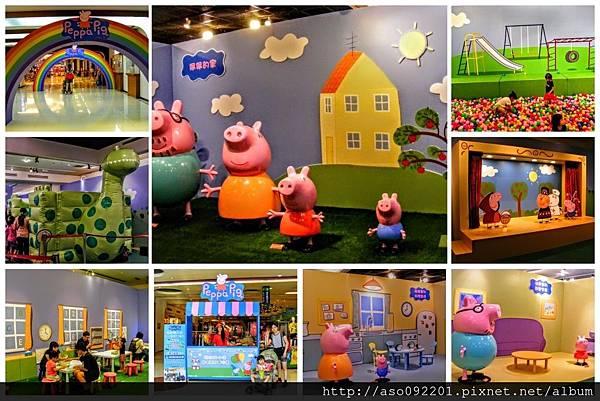 2016051232佩佩豬園遊會