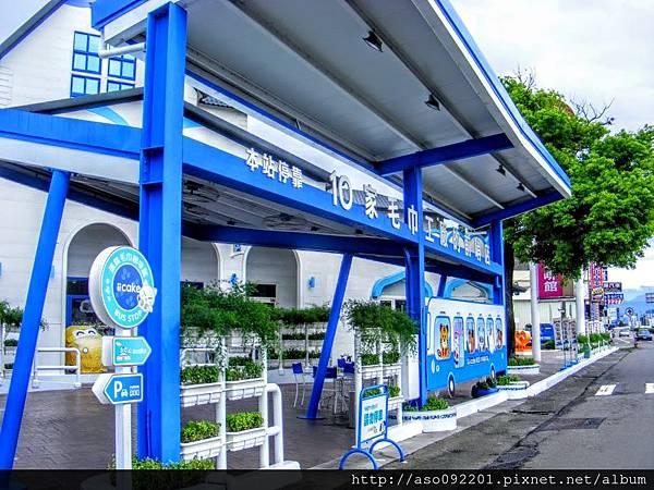 2016052001加油站