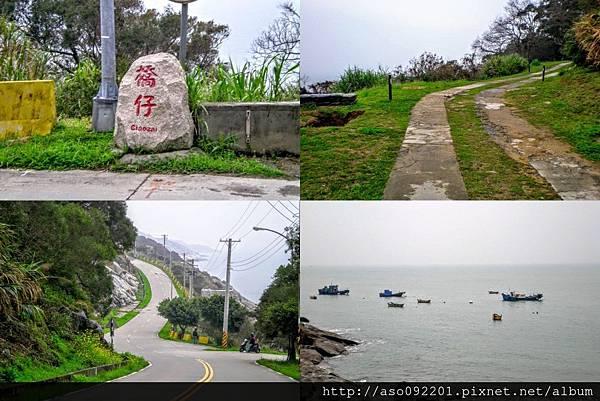 2016060301橋仔聚落縮圖頁