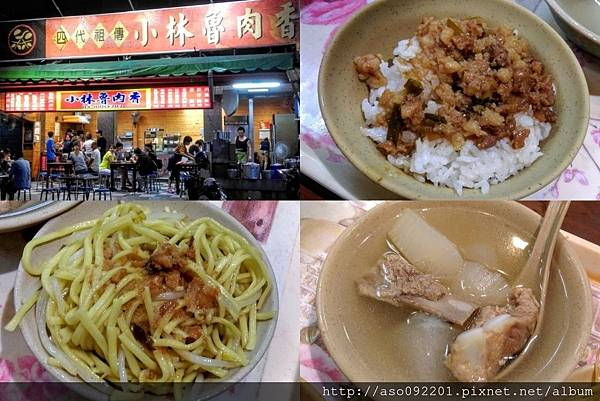 2016061101小林魯肉香