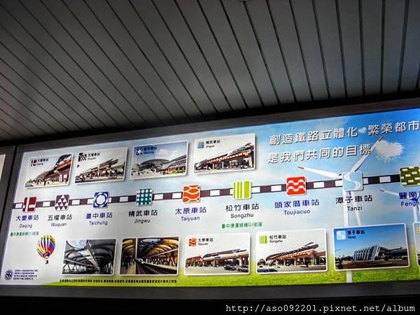 2016062005高架化後的新車站
