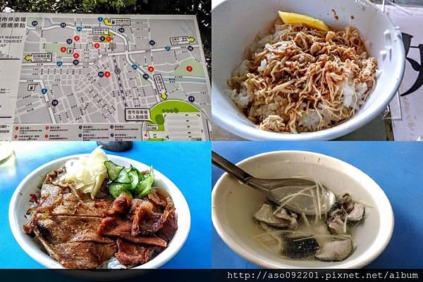 2016062219屏東市區的美食