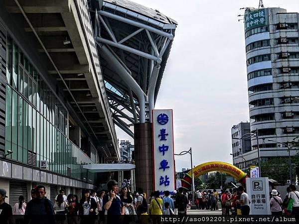 2016070142新站大門