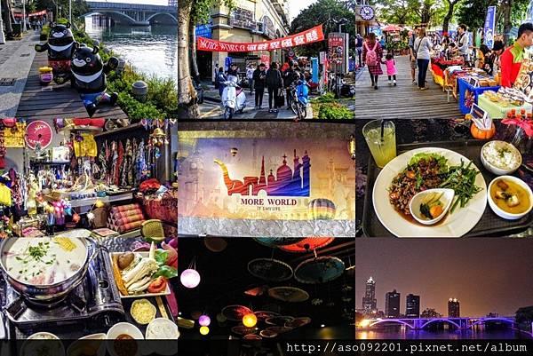 2016091201摩爾河畔異國餐廳