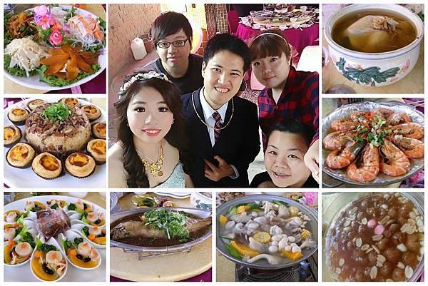 2016100501婚宴及料理