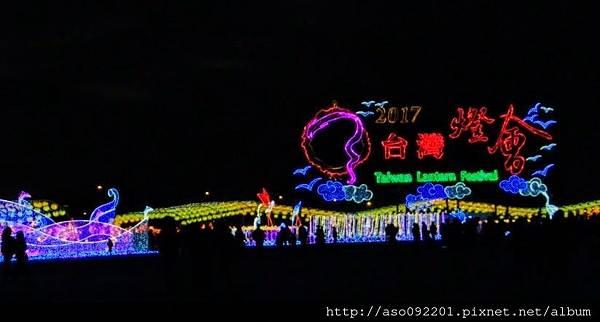 0101台灣燈會