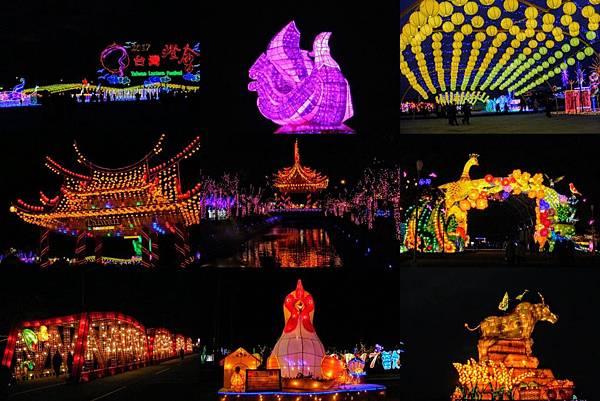 0100台灣燈會