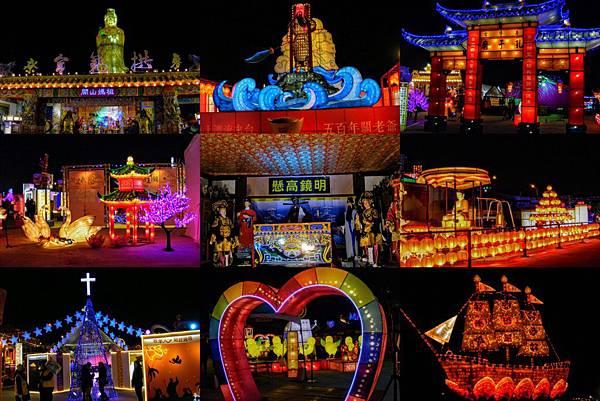 2628台灣燈會宗教祈福燈區
