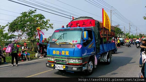 2016110622香客接送車輛