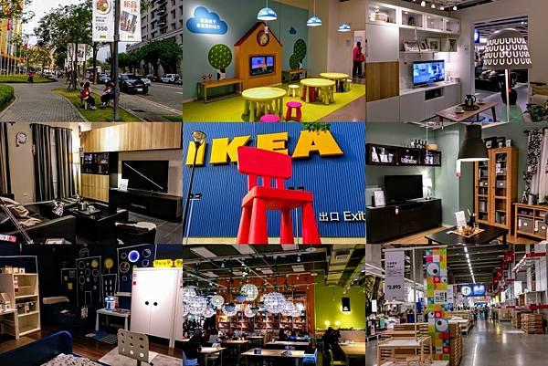 2016112001台中IKEA