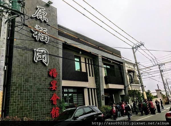 2016120202原福岡餐廳