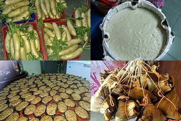 2016121020劉媽媽肉粽菜頭粿