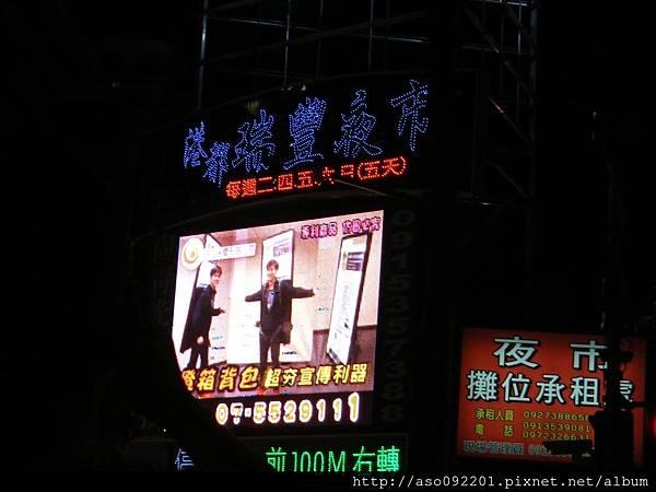 2016121202高雄瑞豐夜市入口