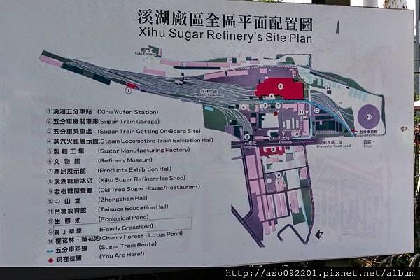2016121805糖廠配置圖