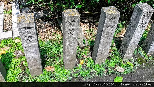 2016121818石柱上刻湖糖字樣