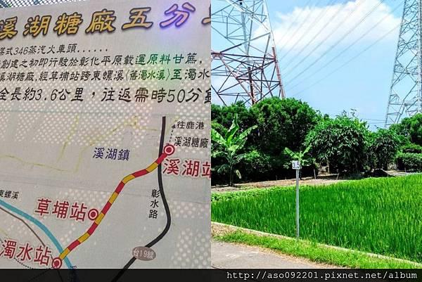 2016121852糖鐵運行路線與終點號誌