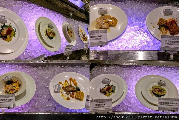 2016121908各種美味的開胃餐