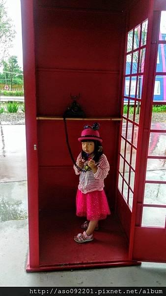 2016122012電話亭