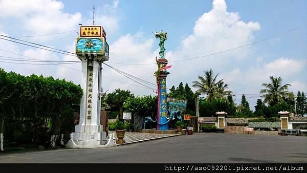 2016122409五年千歲公園