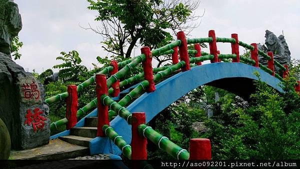 2016122439鵲橋