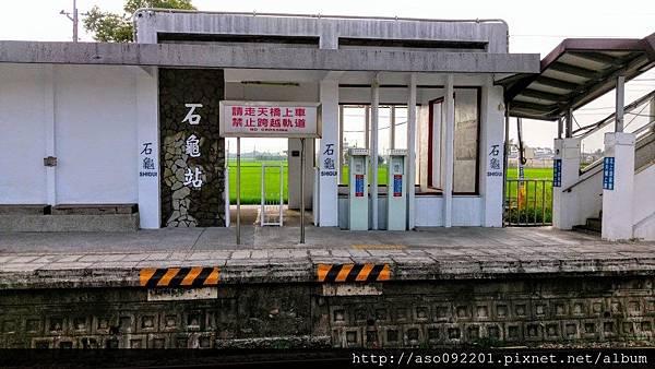 2016122502石龜車站