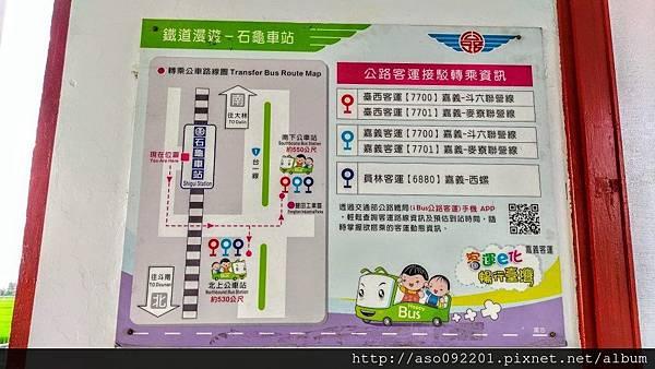2016122509公車轉乘接駁資訊