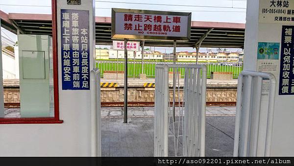 2016122510進站閘口