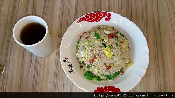 2016122913揚州炒飯配紅茶