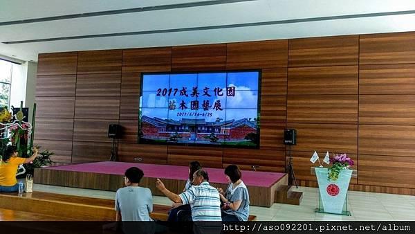 2017010806影片放映區