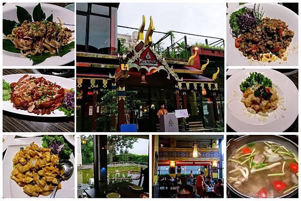 2017010601阿杜皇家泰式料理