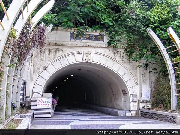 2017011503西子灣隧道