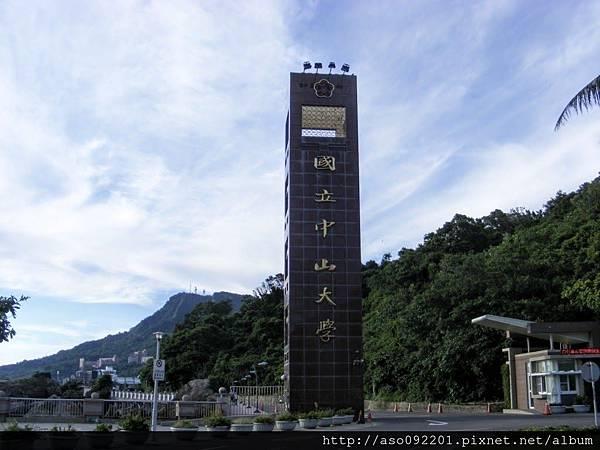 2017011519中山大學牌樓
