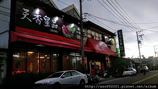 2017012502天香皇品餐廳