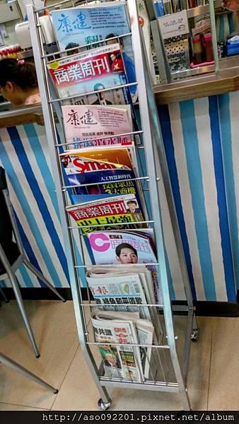 2017013007各種雜誌書刊