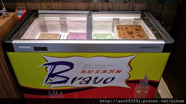 2017021224冰淇淋