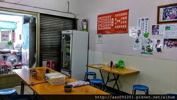 2017021803店內用餐區