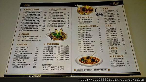 2017022009菜單內頁