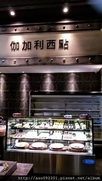 2017022250蛋糕區