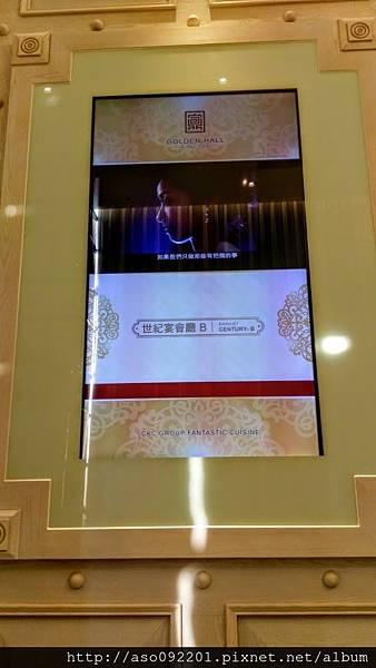 2017022267宴會廳外的電子首板