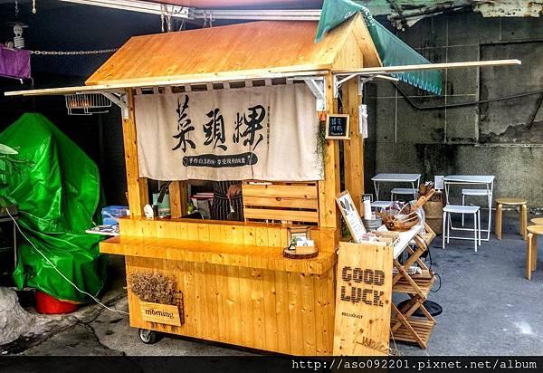 2017030302菜頭粿攤