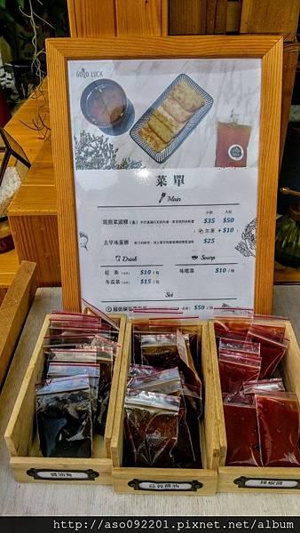 2017030304菜單