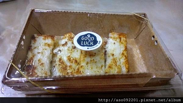 2017030315蘿蔔糕盒