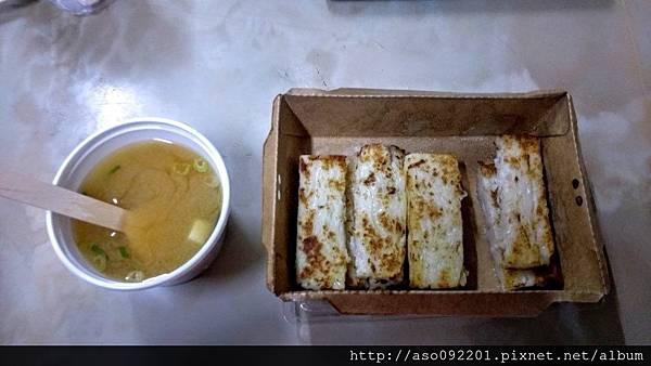 2017030320蘿蔔糕與味噌湯