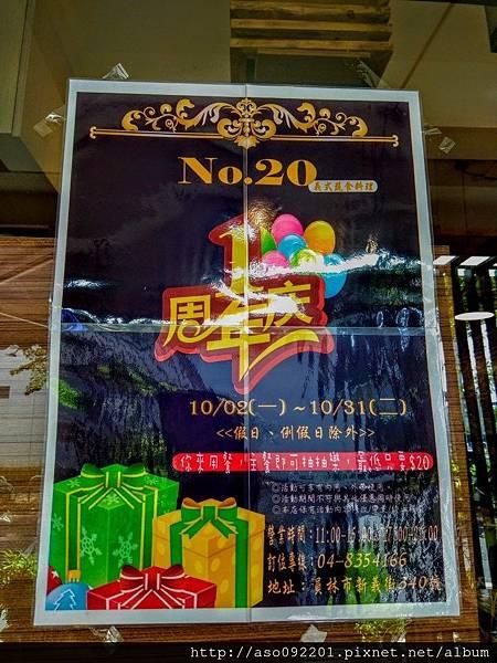 2017031507週年慶活動