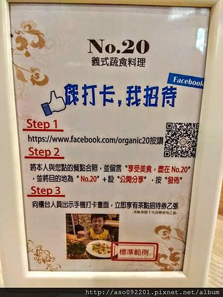 2017031512茶點招待券