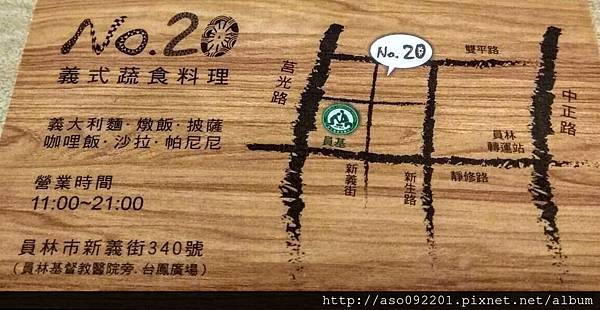 2017031521餐廳的名片