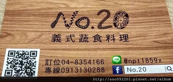 2017031520餐廳的名片