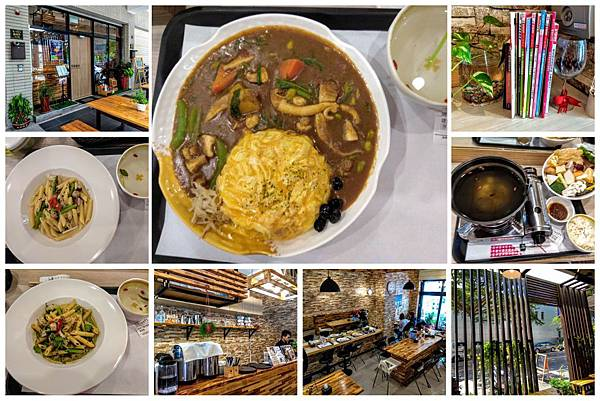 2017031501義式蔬食料理