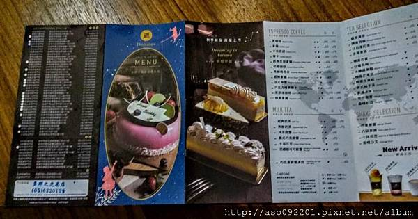 2017042314菜單