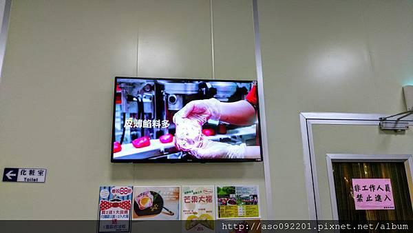 2017043012電視牆